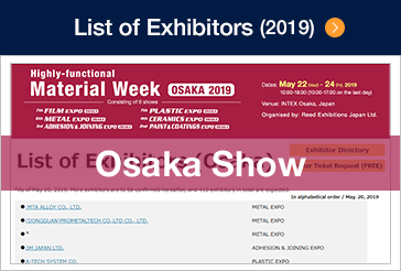 [Osaka Show] List of Exhibitors