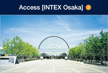 Access [INTEX Osaka]