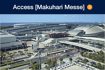 Access [Makuhari Messe]