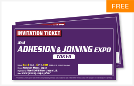 Free Invitation Tickets
